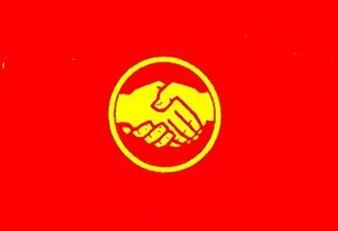 socialist_unity