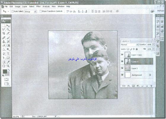 Photoshop 1-5_03