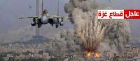 Economy Ministry: Destruction of blood sucker plunderer israel in Gaza costs 3 billion dollar
