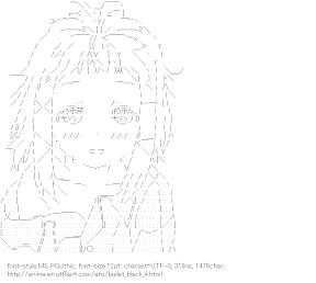 [AA]Sprout Tina (Bullet Black)