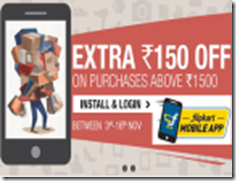 Flipkart: Get Extra Rs. 150 OFF On Rs. 1500 Via First App Install