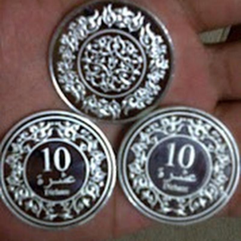 10 Dirham x 3 Keping ... Saya Dapat Hadiah ! ! !