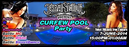 curfew pool party.jpg