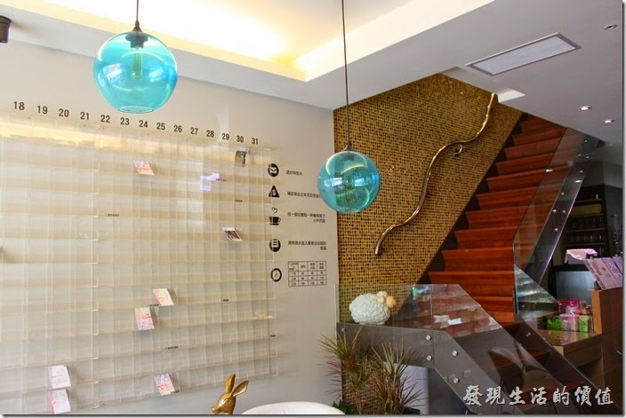 台南-L B_Coffee綠色咖啡廳19