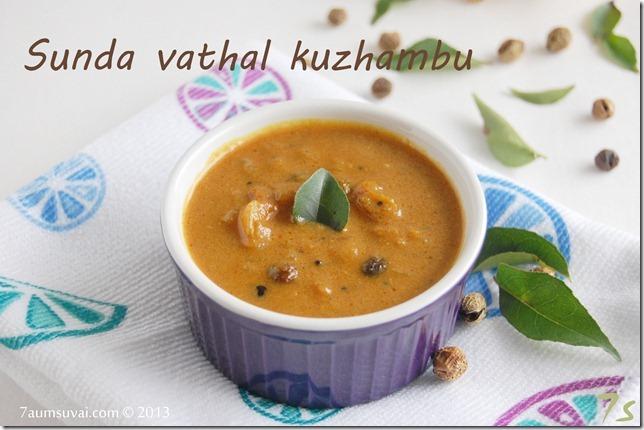 Sunda vathal kuzhambu