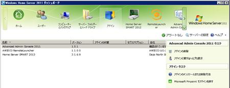 2013-08-27_140045