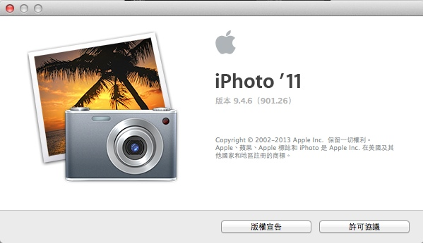 22iphoto build