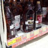 suntory whiskey in Yokohama, Kanagawa, Japan