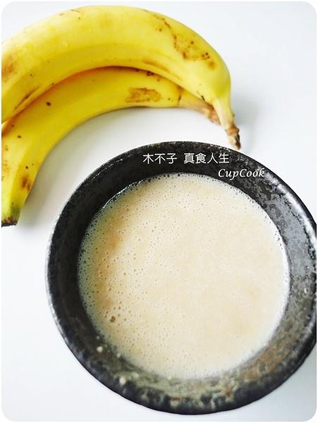 香蕉蜂蜜燕麥奶