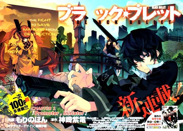 Anunciado Anime de Black Bullet