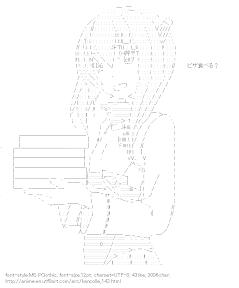 [AA]Taiho (Kantai Collection)