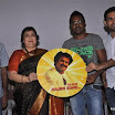 Ithu Rajani Song - release Event Gallery 2012