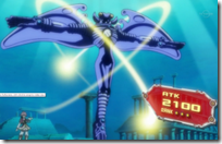 300px-OOPArtsCrystalAlien-JP-Anime-ZX-NC