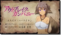 Outbreak Company - 04 -12