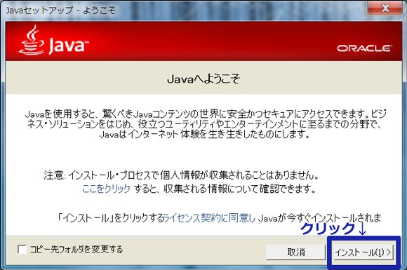 java7up_4