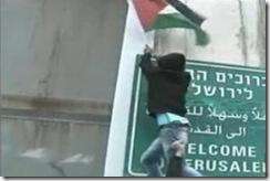 Bandeira palestina afixada no Muro.Març.2012
