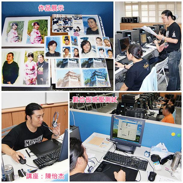 201107bles01.jpg