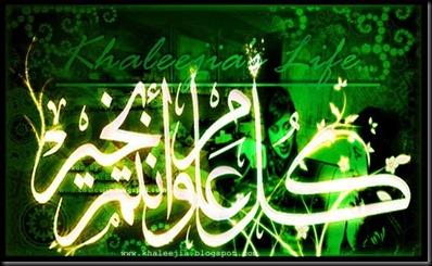 blog_bheader_ramadan