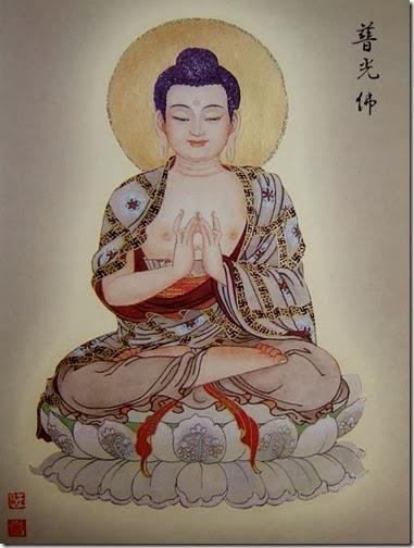 phoquangphat