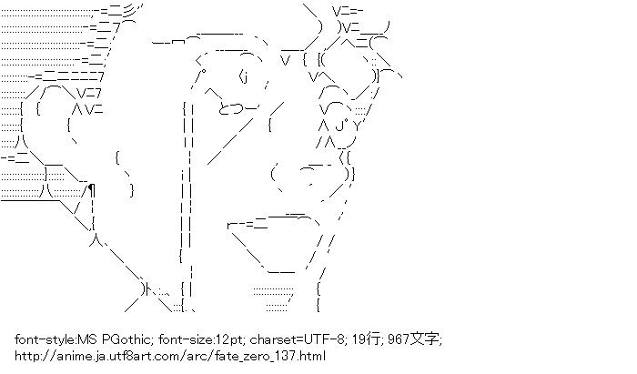 [AA]キャスター 泣く (フェイト/ゼロ)