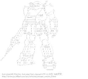 [AA]装甲騎兵ボトムズ
