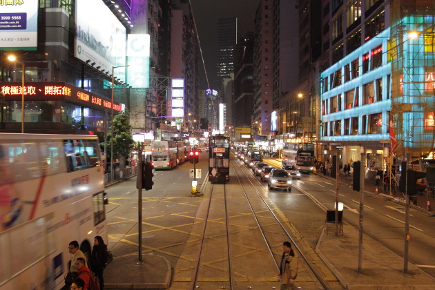 Traffic Crossing in Hong Kong as seen from inside a tram