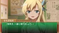 [Mazui]_Boku_Ha_Tomodachi_Ga_Sukunai_-_02_[D4FFD0B0].mkv_snapshot_18.29_[2011.10.13_19.33.39]