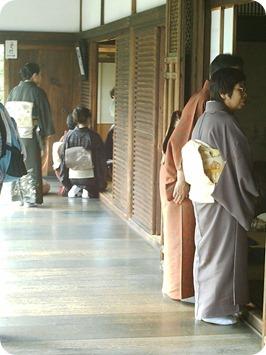 JAPAN 038
