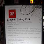 made in china at Nuit Blanche 2014 in Toronto, Ontario, Canada