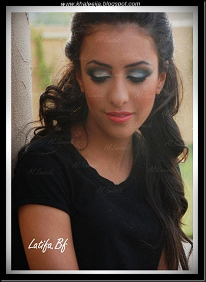 khaleejia.blogspot.com_makeup_khaleeji_latifa007