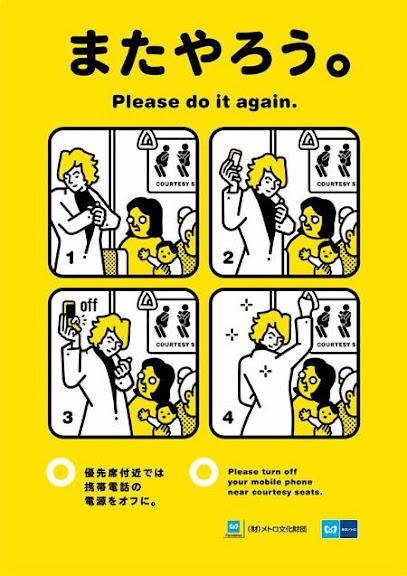 tokyo-metro-manner-poster-201011.jpg
