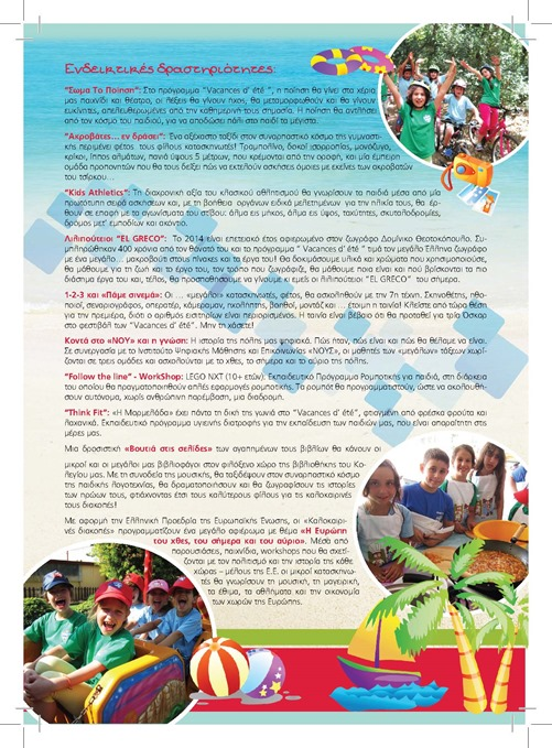 vacances d' ete flyer 2014_Page_2