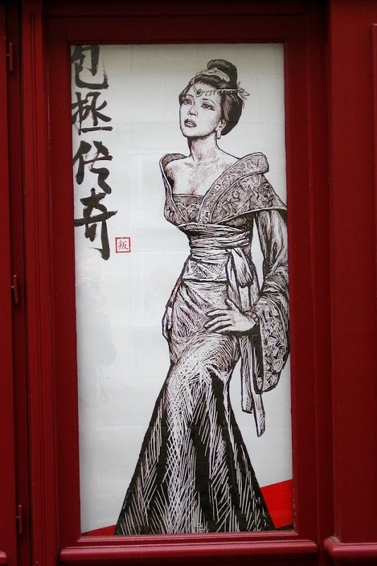 Street Art French Angouleme Chinese Lady on Door.png