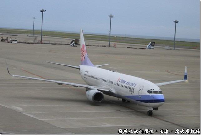 日本名古屋機場01