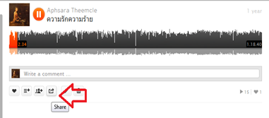 วาง soundcloud ใน wordpress