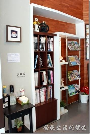 台南-綠帕克咖啡館。一樓的一面牆上有書、報、雜誌櫃,可以供客人自由取閱,這裡也有鹽巴、胡椒等調味料。