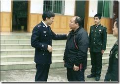 Li-jun