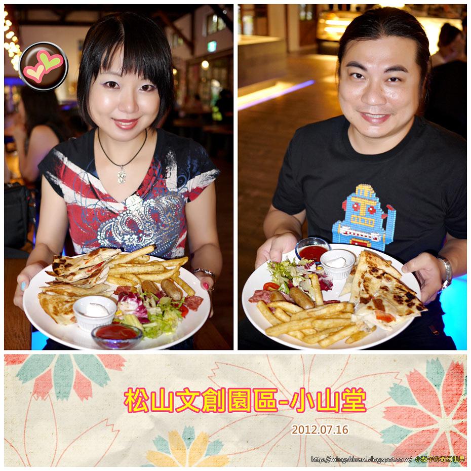 20120716_food01.jpg