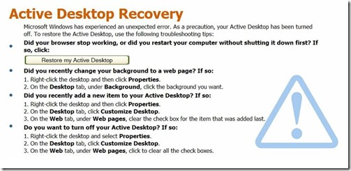 Aktive Desktop Recovery