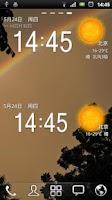 Screenshot of 墨迹天气插件皮肤简约唯美