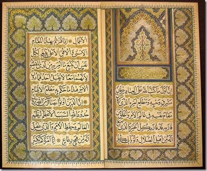 Kitáb-i-Aqdas - Den heligaste boken