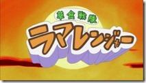 Shirokuma 47-20