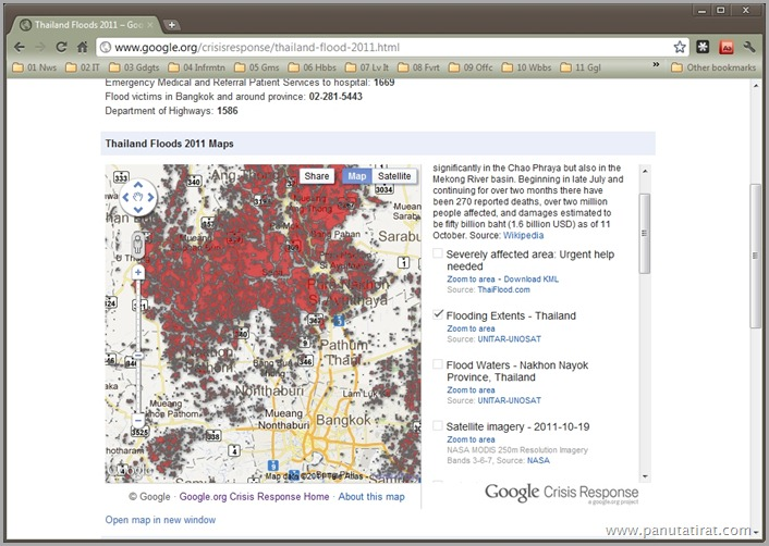 Google Flood Map 2