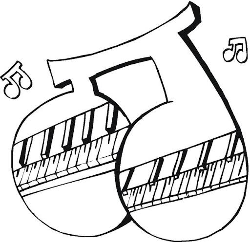 Se pretende que NOTAS MUSICALES PARA COLOREAR sea motivo de disfrute ... Music Note Coloring Pages For Adults