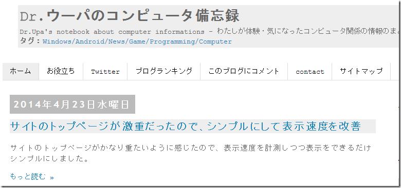 stylesheet_font-family_before