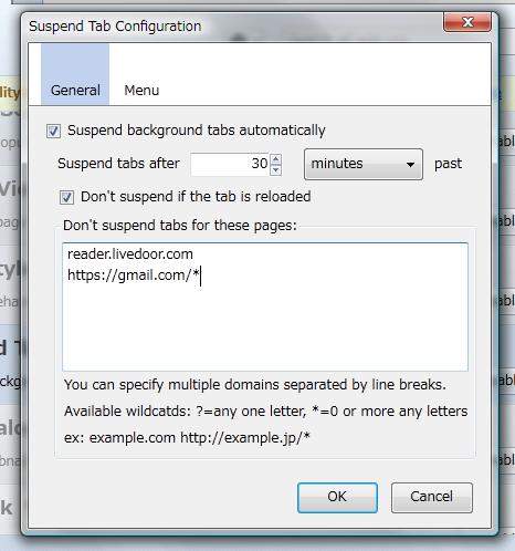 suspend-tabs-firefox2