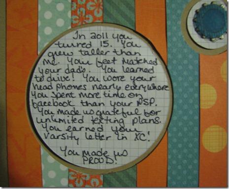 03 detail journaling