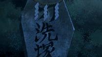 [HorribleSubs] Natsume Yuujinchou Shi - 09 [720p].mkv_snapshot_05.35_[2012.02.27_17.15.50]