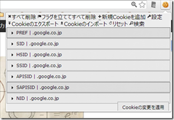 2013-04-15_11h19_41