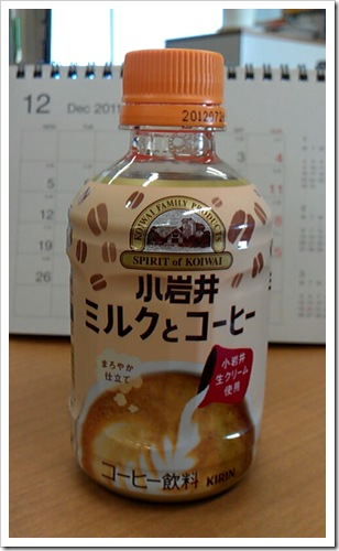 2011_12_05_08_43_50